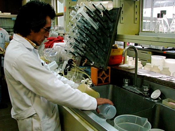 Vue générale du laboratoire central de contrôle de qualité du Sistema de Aguas de la Ciudad de Mexico